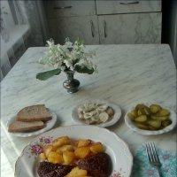Любителям самой обыкновенной еды :: Нина Корешкова