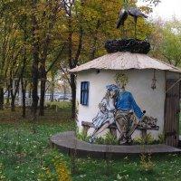 С милым рай  возможен  не только в шалаше ! :: Николай Дони