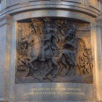 Барельеф постамента памятника  императору Александру I :: Galina Leskova