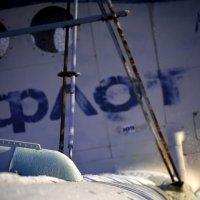 аэрофлот... :: Андрей Герасимов