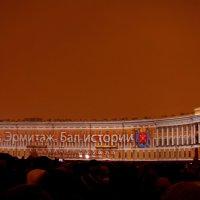 250 лет Эрмитажу :: Валентина Папилова