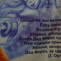 Праздник мы встречать готовы))) :: Таня Фиалка