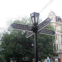 Знаменитый перекресток. :: Владимир Сквирский