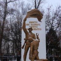 В память о героях :: Екатерина Василькова