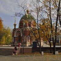 Осень в городе. :: Андрей