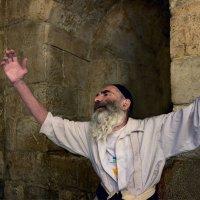 Иерусалимский синдром :: Nadin