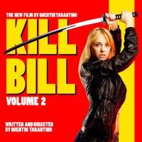 Kill Bill :: Анна Щеголенко