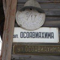 Года идут... :: Святец Вячеслав