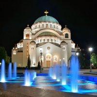 Собор Святого Саввы, г. Белград :: Денис Кораблёв