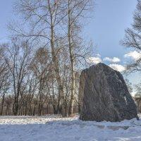 Камень истории :: юрий Амосов