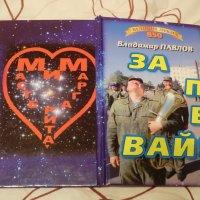 Великие Луки - 30 декабря 2014 - ... :: Владимир Павлов