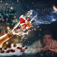 Всех с наступающим! Счастья, мира, успехов в новом году!!! :: Юрий Тараканов