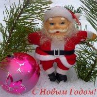 Спешу поздравить с Новым годом! :: Павлова Татьяна Павлова