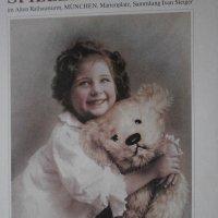 Мир Детства :: Алёна Савина