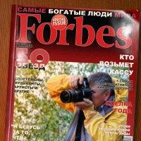 С Новым Годом, Друзья ! Уллыбнитесь ! :)) :: Александр Резуненко