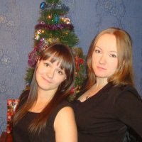 Я с сестрой на новый год) :: Светлана Леденева