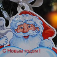 Новогоднее :: Анастасия Смирнова