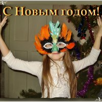 Новогодние впечатления :: Нина Корешкова