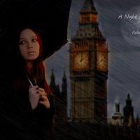 Ночь в Лондоне.. :: Дарина Колода