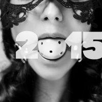 C Новым годом друзья! :: Владимир Рей
