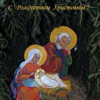 С Рождеством Христовым!!! :: Наталья Полочанка