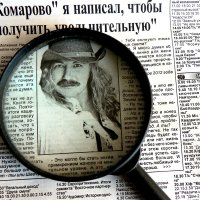 На недельку, до второго ... :: Oleg Ustinov