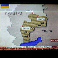 Карта АТО :: Миша Любчик