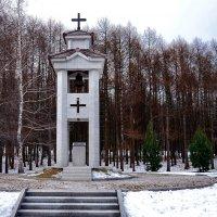 Памятник-часовня испанцам погибшим в годы Великой Отечественной войны :: Владимир Болдырев