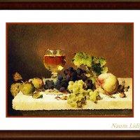 Натюрморт с фруктами :: Лидия (naum.lidiya)