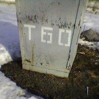 """Наша зброЯ - """" Т 60 """" :: Миша Любчик"""
