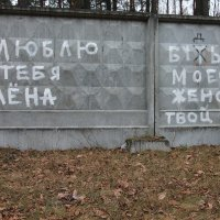 буть... :: Владимир Зырянов