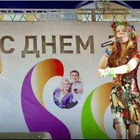 Праздничное выступление! :: Владимир Шошин