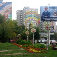 мой город Раменское :: Елена Семигина