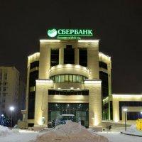 Сбербанк Forever :: Валерий Кабаков
