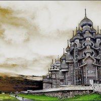 КИЖИ :: Валерий Викторович РОГАНОВ-АРЫССКИЙ