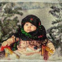 морозко) :: Янина Гришкова