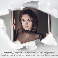 Глубина восприятия мира :: Сергей Пилтник