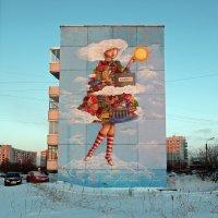Северодвинск. Народное творчество :: Владимир Шибинский