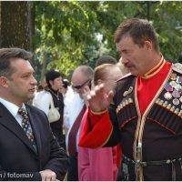 Разговор казака с депутатом :: Андрей Мартынюк