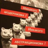 На выставке :: Galina194701
