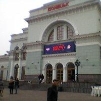 Донецк в ноябре 2013 года :: Миша Любчик