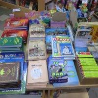 Великие Луки, Год литературы, книги... :: Владимир Павлов