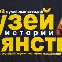 150 лет русской водке. :: Николай Кондаков