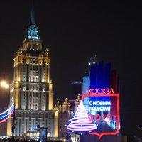 Москва 2015 :: Лёля Hrom