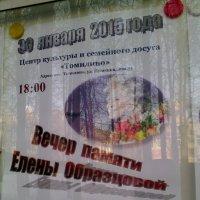 В знак уважения... :: Ольга Кривых