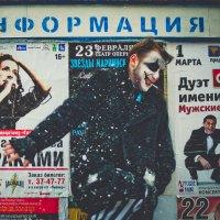 Джокер в городе IV :: Максим Музалевский