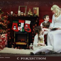 Рождественские сказки..... :: Любовь Кастрыкина