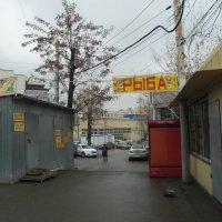 Мини-рынок закрыт. :: Анфиса