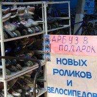 .. А что ?...  и  нормально - с арбузом наперевес...) :: Валерия  Полещикова