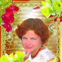 Поздравление сестры с 8 марта :: Юрий А. Денисов